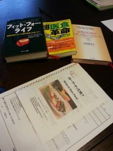 2014-11-12 体験会