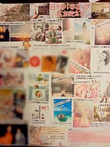 2014-12-04 no宝地図  (18)