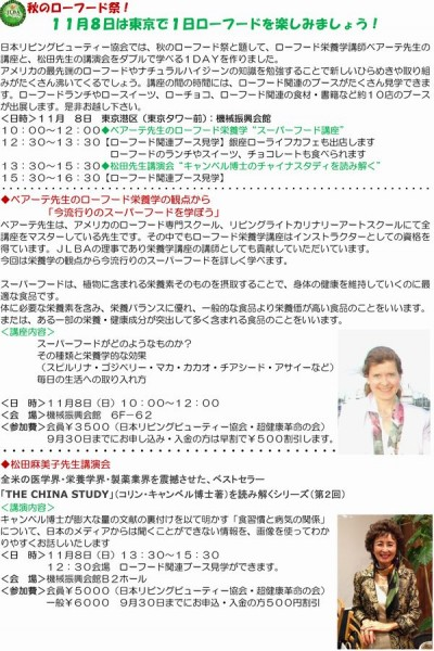 20151108松田先生02-thumb-600x898-958