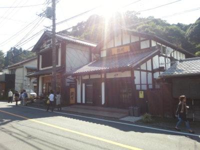 2015-10-19 北鎌倉ぶらり旅 (1)
